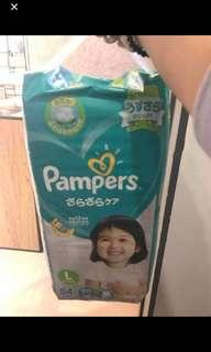 Pampers tape L size