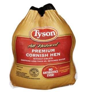 【一井水產】美國 Tyson 特選 穀飼春雞 肉嫩鮮美 18oz/隻 $220