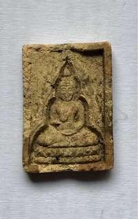 Wat Paknam Roon 4 BE 2514 (小膜)