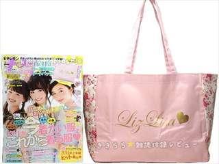 Liz Lisa 金色logo 單膊/手挽袋 (Tote Bag)  ~ 🇯🇵日本雜誌附錄袋