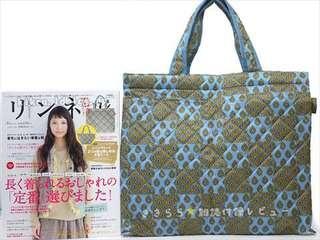 Olivades 秋冬款 索繩 手挽袋 ~ 日本雜物附錄袋