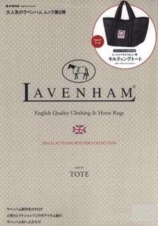 Lavenham 秋冬款 格仔 小型飯盒 收納 手挽袋 (Tote Bag)  ~ 🇯🇵日本雜誌附錄袋