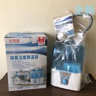勳風噴霧活氧降溫機|HF-096