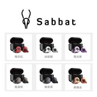 Sabbat E12 Pro Wireless Bluetooth Earphone Headphone / 真無線藍牙耳機 / 全新行貨有保養