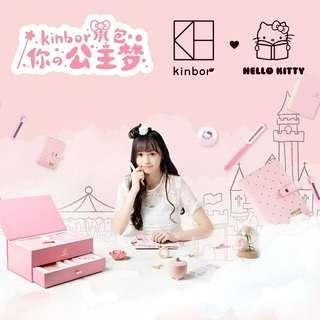 kinbor 清新甜美可愛手帳本 HelloKitty公主夢系列文具禮盒