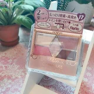 Canmake 眼影 eyeshadow 17號色