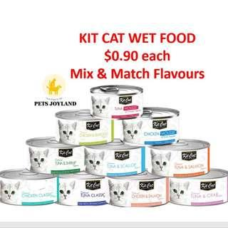 Kit Cat Wet Food 80g