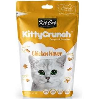 Kitty Crunch Cat Treats Chicken Flavor