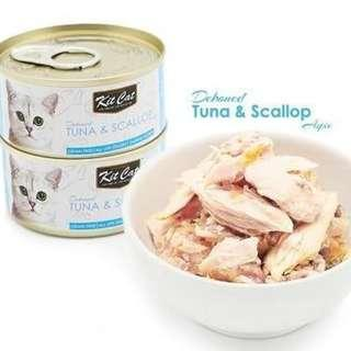 Kit Cat Wet Food Tuna & Scallop 80g
