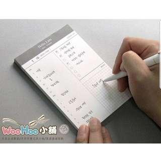 🚚 Memo pad (classic style)