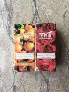 🚚 Plant essential oil rose orange #1212