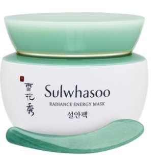 Sulwhasoo 雪花秀 雪玉瀅潤面膜Radiance Energy Mask 只用過兩三次