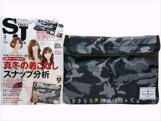 Nano Universe 迷彩多用途 lpad/Tab 手提電腦 收納保護袋 ~ 🇯🇵日本雜誌附錄袋