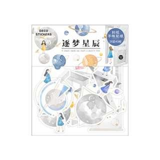 Pattern Dreaming Stars Deco Stickers Pack
