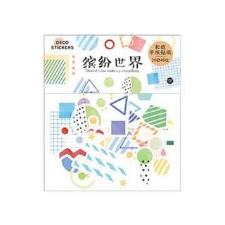 Pattern Colourful World Deco Stickers Pack