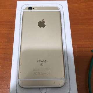 Iphone 6s 64gb Ex Inter Singapore Fullset Bisa Tt