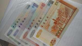 1994 中國銀行首發鈔一套UNC