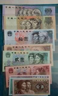 第四套人民幣全套UNC