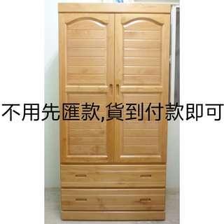 3×6赤楊木衣櫃,不用先匯款,貨到付款即可,3尺×6尺赤陽木衣櫃,三尺實木衣櫃,3×6原木衣櫃,實木衣櫥,3×6實木衣櫥