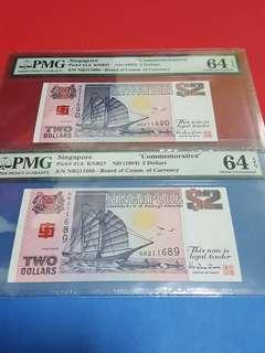 $2-ship commerative 1994.with BCCS LOGO.RUNNING PAIR ONLY 10000PCS ISSUED BOTH PMG64EPQ