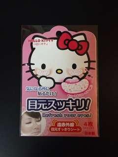 Daiso Sanrio Hello Kitty type Far infrared ray Undereye Firming Sheet