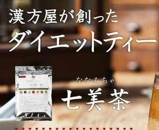 🇯🇵🇯🇵🇯🇵 🇯🇵🇯🇵 日本製 七美茶 減肥清腸胃減腩 diet  20包,兩個月即見效果 七種漢方配製,日本嚴謹生產 冷熱皆可  試飲價$60 包平郵或順豐到付 付款後七個工作天出貨