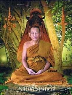 🚚 LP Jued Wat Pottisethee 2548 Wan  Bia Gae Kring