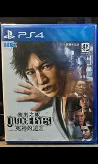 全新 PS4 審判之眼 死神的遺言 繁體中文版