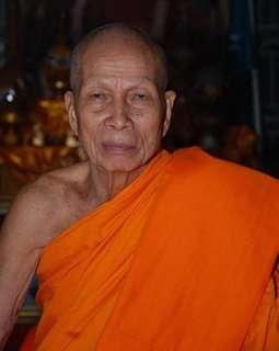 🚚 Por Tan Chint Wat Meung Yala Waikru Takrud 2550