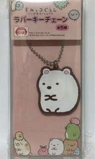🚚 日本帶回《角落生物-北極熊(白熊)》吊飾🇯🇵