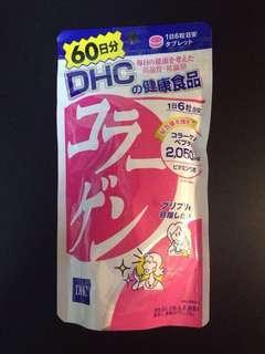 DHC Collagen