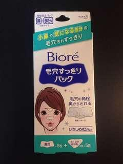 Biore T Zone Deep Cleaning Strips Pore Pack