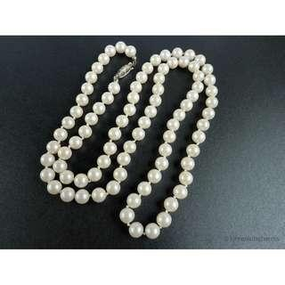 Vintage 1980s Faux Pearl Beaded Necklace, nk671