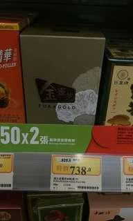 puregold金靈芝(90粒裝),最後一盒