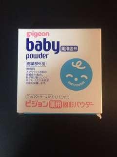 Pigeon Baby Powder