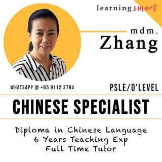 Chinese Home tuition PSLE O level