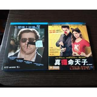 Blu-ray Movie Package - $60 for 2