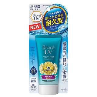 🚚 Biore UV Aqua Rich Watery Essence SPF50+ PA++++ 50g