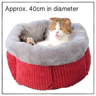 """""""Red"""" Super Soft Muffin Cat Cradle Bed"""