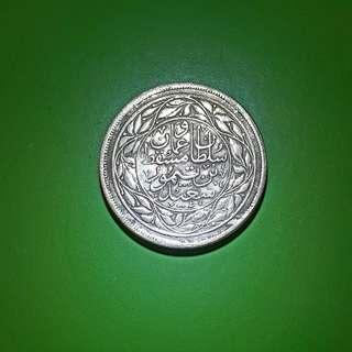 📌 Islamic old coin