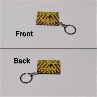 雙面救護鎖匙扣