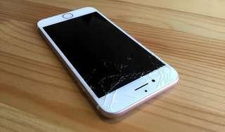 🚚 Damaged iPhone screen? Call us now!