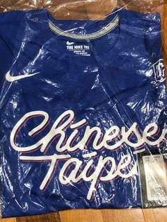Chinese Taipei Basketball tee