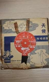 Chinese oldies 天使唱片-金凤凰插曲Angel Record 1958 - vinyl record