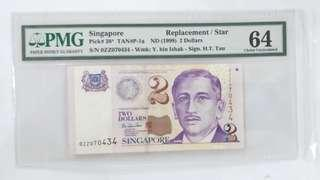 $2, Replacement note. 0ZZ