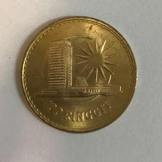 Tunku Gold Coin