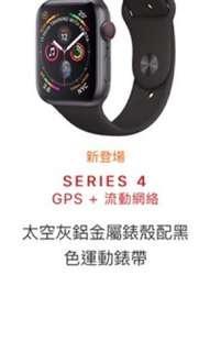 Iwatch series 4 太空灰鋁金屬錶殼配黑色運動錶帶 44mm(GPS+流動網絡)