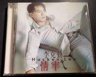 絕版 李克勤 情牢CD