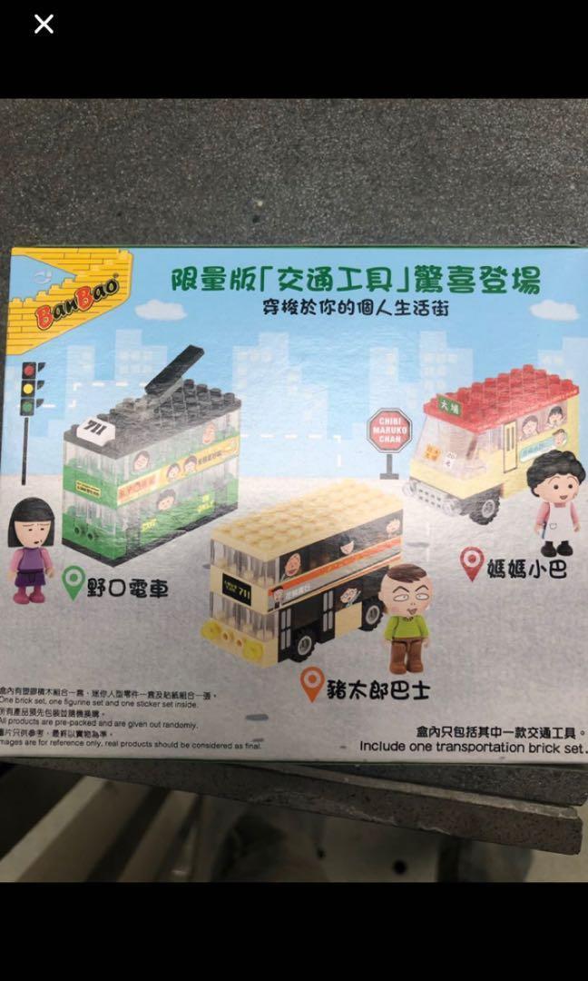 711 小丸子 特別版 豬太郎 巴士 可換野口電車 印花