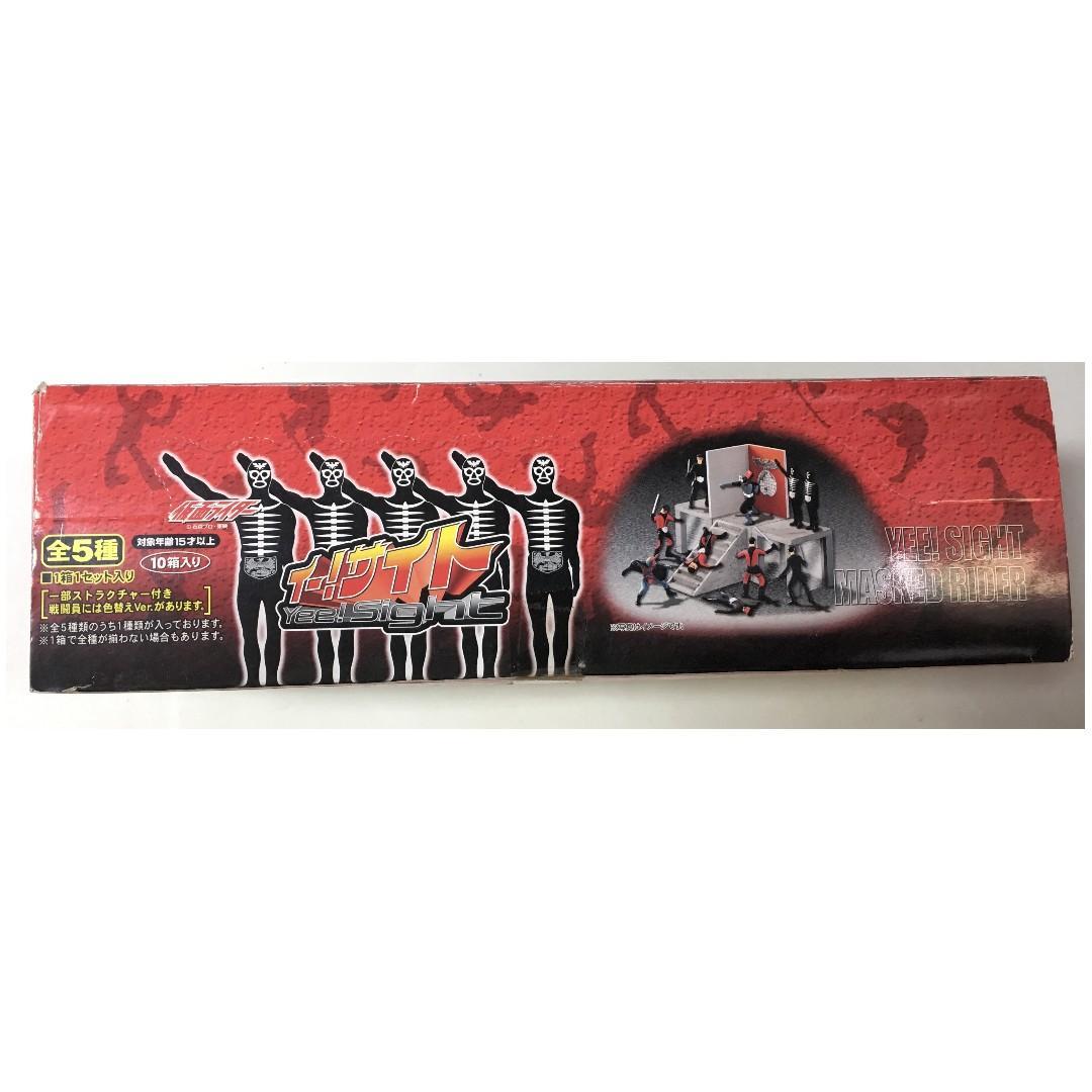 全新絕版 幪面超人 卡修基地 嘰嘰兵 (原盒10盒) 食玩盒蛋